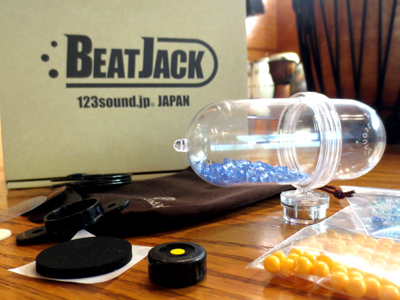 The structure of Beatjack shaker and the mechanism of the sound outputting
