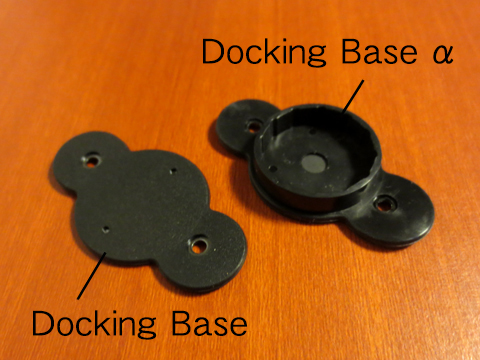Docking base keeps attracting a Positioning magnet
